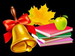 День знаний и старта нового учебного года.